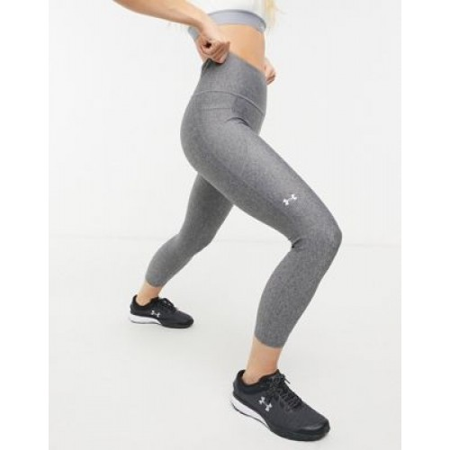 Under Armour Training high waist Heat Gear base layer 7/8 sculpt leggings in charcoal Petite for Young Women For Sale GZER842