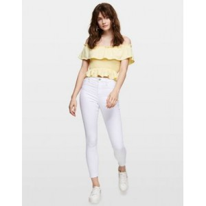 Miss Selfridge Lizzie recycled cotton high-waist skinny jeans in white for Women Lowest Price WTTC789