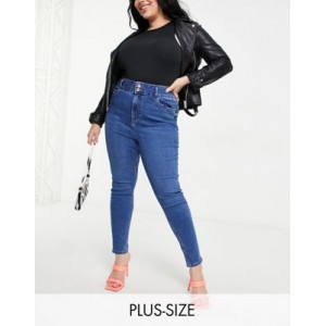 New Look Curve high waist lift & shape skinny jeans in blue In Tall for Women Recommendations NLYL684