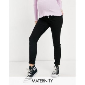 Pieces Maternity skinny jeans with bump band in black for Women new in SUTL669
